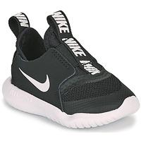 Obuća Djeca Multisport Nike FLEX RUNNER TD Crna / Bijela