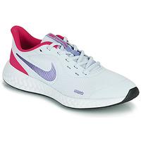 Obuća Djevojčica Multisport Nike REVOLUTION 5 GS Blue / Ljubičasta