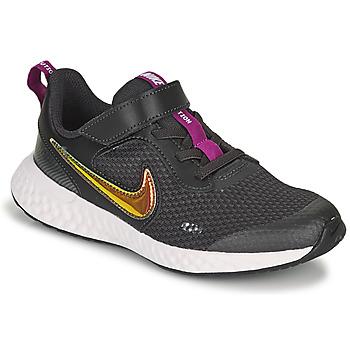 Obuća Djevojčica Niske tenisice Nike REVOLUTION 5 SE PS Crna