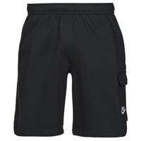 Odjeća Muškarci  Bermude i kratke hlače Nike NSCLUB BB CARGO SHORT Crna