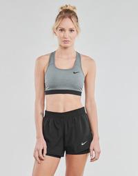 Odjeća Žene  Sportski grudnjaci Nike DF SWSH BAND NONPDED BRA Siva / Crna