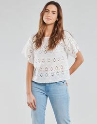 Odjeća Žene  Topovi i bluze Betty London OCHERIE Bijela