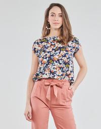 Odjeća Žene  Topovi i bluze Betty London OMISS Ružičasta