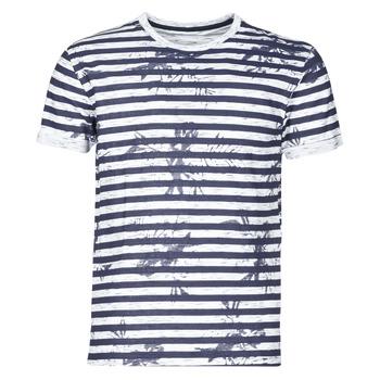 Odjeća Muškarci  Majice kratkih rukava Yurban OLORD Bijela