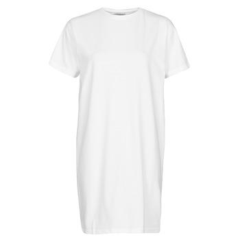 Odjeća Žene  Majice kratkih rukava Yurban OKIME Bijela