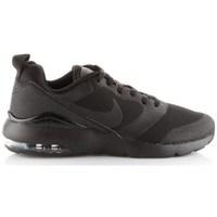 Obuća Žene  Niske tenisice Nike Air Max Siren