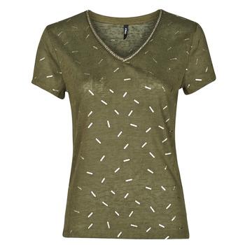 Odjeća Žene  Topovi i bluze Only ONLSTEPHANIA Kaki