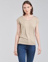 Odjeća Žene  Topovi i bluze Only ONLHARPER Bež