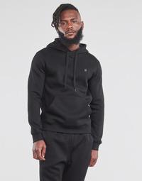 Odjeća Muškarci  Sportske majice G-Star Raw PREMIUM BASIC HOODED SWEATE Crna
