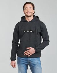 Odjeća Muškarci  Sportske majice Rip Curl VAPORCOOL HOOD Crna / Raznobojno tkanje