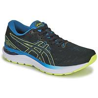 Obuća Muškarci  Running/Trail Asics GEL-CUMULUS 23 Crna / Blue / Žuta