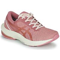 Obuća Žene  Running/Trail Asics GEL-PULSE 13 Ružičasta / Gold