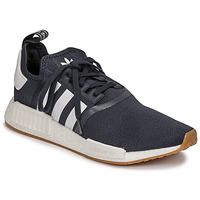 Obuća Niske tenisice adidas Originals NMD_R1 Bijela