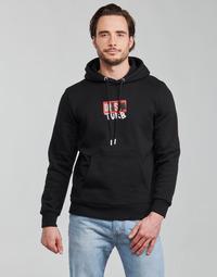 Odjeća Muškarci  Sportske majice Diesel S-GIRK-HOOD-B8 Crna