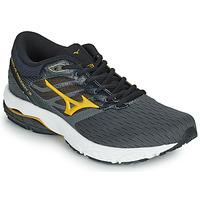 Obuća Muškarci  Running/Trail Mizuno WAVE PRODIGY Siva / Oker
