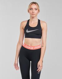 Odjeća Žene  Sportski grudnjaci Nike W NK DF SWSH ICNCLSH GX BRA Crna / Bijela