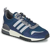 Obuća Niske tenisice adidas Originals ZX 700 HD Blue