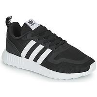 Obuća Dječak  Niske tenisice adidas Originals MULTIX C Crna / Bijela