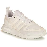 Obuća Djeca Niske tenisice adidas Originals MULTIX C Bijela