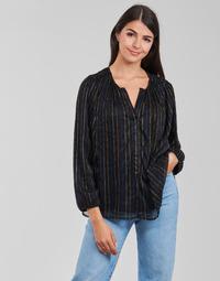 Odjeća Žene  Topovi i bluze See U Soon 21212036 Crna