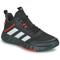 Obuća Muškarci  Košarka adidas Performance OWNTHEGAME 2.0 Crna