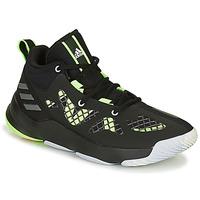 Obuća Košarka adidas Performance PRO N3XT 2021 Crna