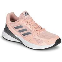 Obuća Žene  Running/Trail adidas Performance RESPONSE RUN Ružičasta