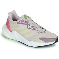 Obuća Žene  Running/Trail adidas Performance X9000L2 W Ljubičasta / Ružičasta