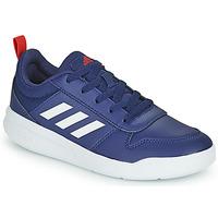 Obuća Djeca Niske tenisice adidas Performance TENSAUR K Bijela