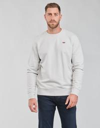 Odjeća Muškarci  Sportske majice Levi's NEW ORIGINAL CREW Siva