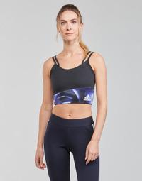 Odjeća Žene  Sportski grudnjaci adidas Performance WUFORU Crna