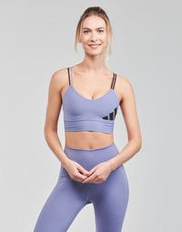 Odjeća Žene  Sportski grudnjaci adidas Performance AMEBAR Ljubičasta / Orbite