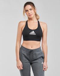 Odjeća Žene  Sportski grudnjaci adidas Performance DESTASK Crna
