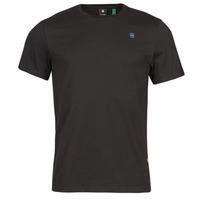 Odjeća Muškarci  Majice kratkih rukava G-Star Raw BASE-S R T SS Crna