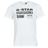 Odjeća Muškarci  Majice kratkih rukava G-Star Raw GRAPHIC 8 R T SS Bijela