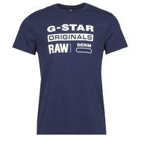 Odjeća Muškarci  Majice kratkih rukava G-Star Raw GRAPHIC 8 R T SS Blue