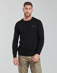 Odjeća Muškarci  Puloveri G-Star Raw PREMIUM BASIC KNIT R LS Crna