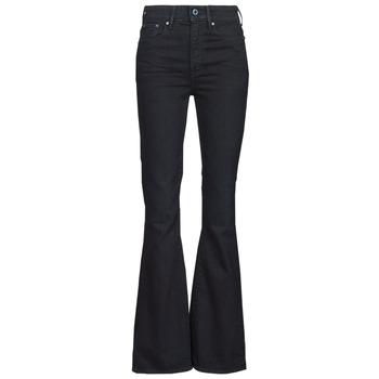 Odjeća Žene  Bootcut traperice G-Star Raw 3301 FLARE Blue