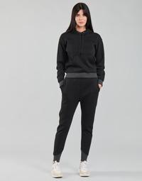 Odjeća Žene  Donji dio trenirke G-Star Raw PREMIUM CORE 3D TAPERED SW PANT WMN Crna