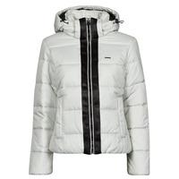 Odjeća Žene  Pernate jakne G-Star Raw MEEFIC HDD PDD JACKET WMN Siva