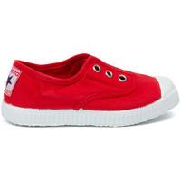 Obuća Djeca Tenis Cienta Chaussures en toiles  Tintado rouge