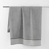Dom Ručnici i rukavice za pranje Douceur d intérieur BELINA Siva