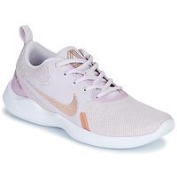 Obuća Žene  Multisport Nike WMNS FLEX EXPERIENCE RN 10 Ružičasta / Gold