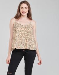 Odjeća Žene  Topovi i bluze Moony Mood ABERES Bež