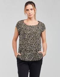 Odjeća Žene  Topovi i bluze Only ONLVIC Crna