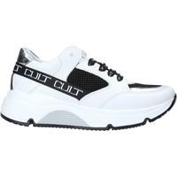 Obuća Djeca Niske tenisice Cult GO1 Bijela