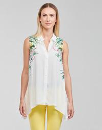 Odjeća Žene  Topovi i bluze Desigual FILADELFIA Bijela / Zelena