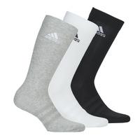 Donje rublje Sportske čarape adidas Performance LIGHT CREW X3 Siva / Bijela / Crna