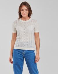 Odjeća Žene  Topovi i bluze Betty London PAVARI Bijela