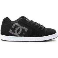 Obuća Muškarci  Obuća za skateboarding DC Shoes Net Crna
